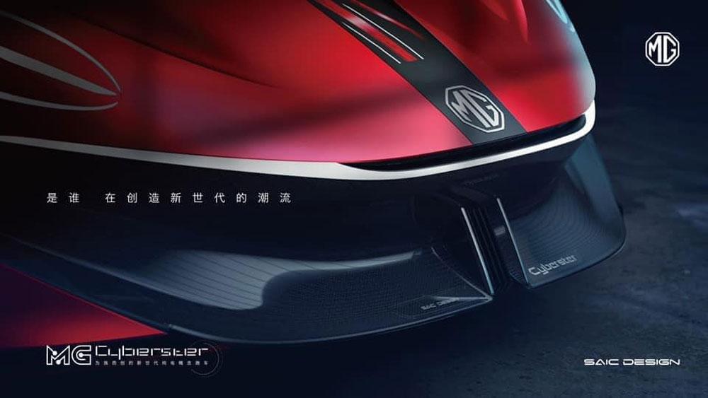 MG doet Brits met nieuwe roadster – Autoblog.nl